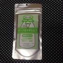 新入荷☆低カロリーヤギミルク(無添加・無着色・低カロリー)