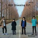 Rethink / Still Dreaming E.P.