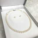 20歳・結婚のお祝いに最高品質のアコヤ真珠