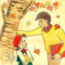 サイン入り複製画『落ち葉の下で』(『小さな恋のものがたり』より)