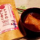 【12%オフ】チッチのおしるこ(5個セット)
