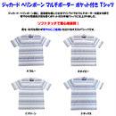 [ OILCAKE ] ジャカード ヘリンボーン マルチボーダー ポケット付き Tシャツ ( 7703-707 )