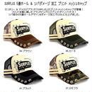 SURPLUS 5連ホール & ツバダメージ 加工 プリント メッシュキャップ 7653-011