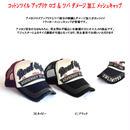 コットンツイル アップリケ ロゴ & ツバ ダメージ 加工 メッシュキャップ ( 7683-922 )