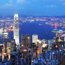 【特別企画】香港ツアー 12月2日から   [Special] Hong Kong Tour