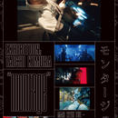 "【TAICHI KIMURA】""montage"" POSTER"