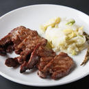 牛たん焼き  生肉 【冷凍】3人前 [その他地域配送]