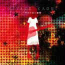 2nd ALBUM『幸せの赤い爆発』