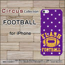 iPhoneシリーズ FOOTBALL スマホケース ハードタイプ (品番ci-008)
