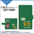 XPERIA XZ2シリーズ DAY CAMP 手帳型 スライドタイプ 内側ホワイト/ブラウン(品番cxpbook-007)