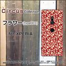 XPERIAシリーズ フラワー(type001) スマホケース ハードタイプ (品番ci-018)