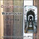XPERIAシリーズ Warehouse スマホケース ハードタイプ (品番ci-047)