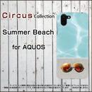 AQUOSシリーズ summer Beach スマホケース ハードタイプ (品番caq-051)