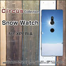 XPERIAシリーズ Snow Watch スマホケース ハードタイプ (品番ci-049)
