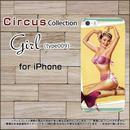 iPhoneシリーズ Girl(type009) スマホケース ハードタイプ (品番ci-061)