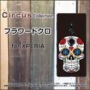 XPERIAシリーズ フラワードクロ スマホケース ハードタイプ (品番ci-065)