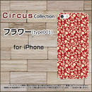 iPhoneシリーズ フラワー(type001) スマホケース ハードタイプ (品番ci-018)