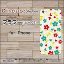 iPhoneシリーズ フラワー(type002) スマホケース ハードタイプ (品番ci-063)