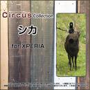 XPERIAシリーズ シカ スマホケース ハードタイプ (品番ci-039)