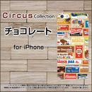 iPhoneシリーズ チョコレート スマホケース ハードタイプ (品番ci-025)