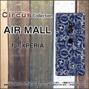 XPERIAシリーズ AIR MALL スマホケース ハードタイプ (品番ci-006)