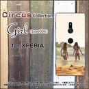 XPERIAシリーズ Girl(type006) スマホケース ハードタイプ (品番ci-058)