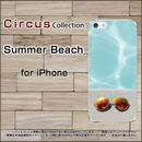 iPhoneシリーズ summer Beach スマホケース ハードタイプ (品番ci-051)