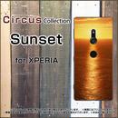 XPERIAシリーズ Sunset スマホケース ハードタイプ (品番ci-048)