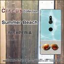 XPERIAシリーズ summer Beach スマホケース ハードタイプ (品番ci-051)