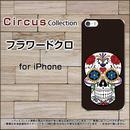 iPhoneシリーズ フラワードクロ スマホケース ハードタイプ (品番ci-065)