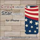 iPhoneシリーズ Star(type002) スマホケース ソフトタイプ (品番ci-003)