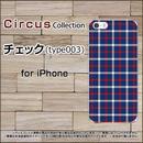 iPhoneシリーズ チェック(type003) スマホケース ハードタイプ (品番ci-015)