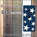 XPERIAシリーズ Star(type002) スマホケース ハードタイプ (品番ci-004)