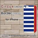 iPhoneシリーズ Border(type001) スマホケース ハードタイプ (品番ci-007)