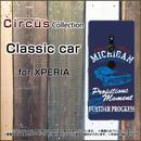 XPERIAシリーズ Classic car スマホケース ハードタイプ (品番ci-062)