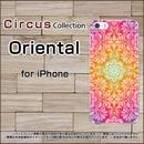 iPhoneシリーズ Oriental スマホケース ハードタイプ (品番ci-020)