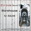 AQUOSシリーズ Warehouse スマホケース ハードタイプ (品番caq-047)