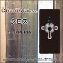 XPERIAシリーズ クロス スマホケース ハードタイプ (品番ci-026)