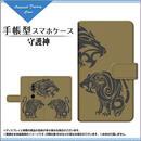 XPERIA XZ2シリーズ 守護神 手帳型 スライドタイプ 内側ホワイト/ブラウン(品番cxpbook-053)