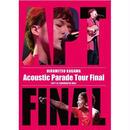 【New!】香川裕光LIVE DVD 「APT  FINAL」