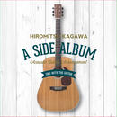 NEW!!『A SIDE ALBUM』