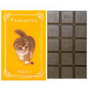 【テオブロマ】タブレットカフェ(ネコ)