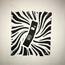 SSD MOVA phone T white