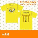 【会場限定】出世祈願Tシャツ