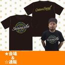 ネオン管Tシャツ(ブラック)