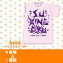 SU-XING-CYU Tシャツ(ライトピンク)