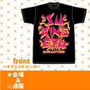 SU-XING-CYU Tシャツ(ブラック)