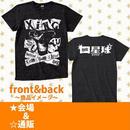 ripdw×四星球 珍しのスカルTシャツ(ブラック)