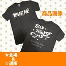 シンプルロゴTシャツ(チャコール)