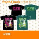【会場限定】方向性会議Tシャツ(黒/緑)